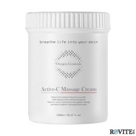 Active C Massage Cream 1000ml - Aktivní C masážní krém