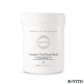 Oxygen Clarifying Mask 500ml - Rozjasňující maska